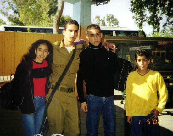 Shachar, Tal, Eli and Racheli